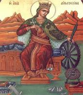 Η Αγία Αικατερινη και η συνομιλία της με τους 50 ρήτορες